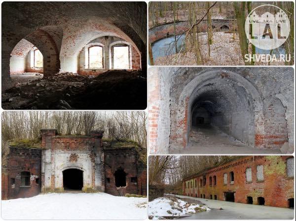 Поход на 8 форт в Калининграде