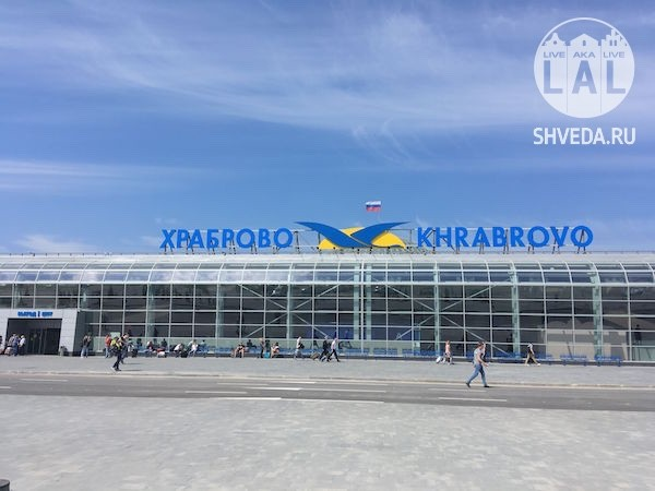 Как доехать из аэропорта Храброво до Калининграда туристу?