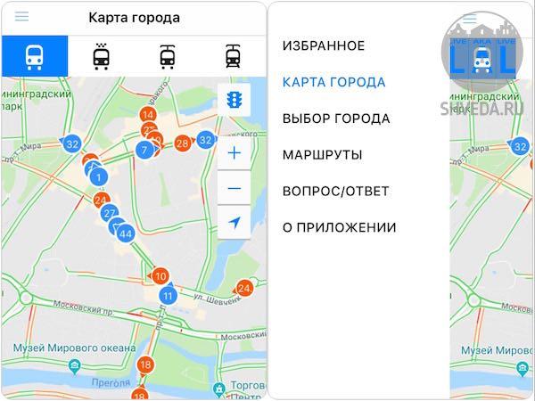 Расписание городских автобусов Калининграда онлайн