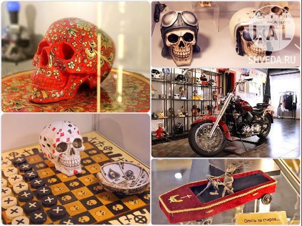 Музей черепов и скелетов в Зеленоградске совсем не страшный!