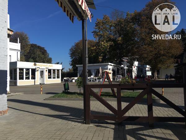 Янтарный — общие сведения о городе и курорте