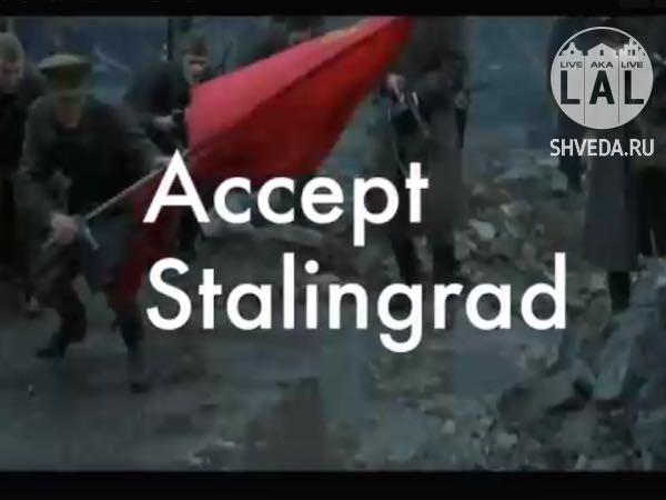 Stalingrad от Accept - текст, авторский перевод песни и видео