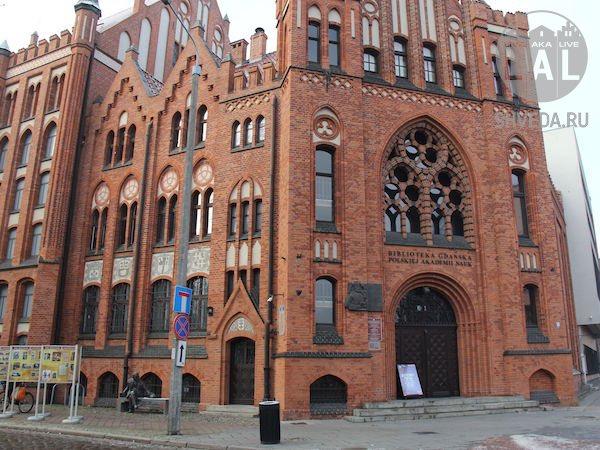 Прогулка по зимнему Гданьску, что посмотреть