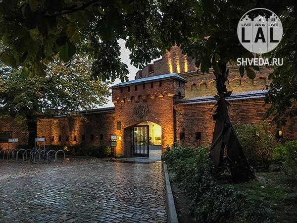 Стоит ли посещать Калининград в сентябре?