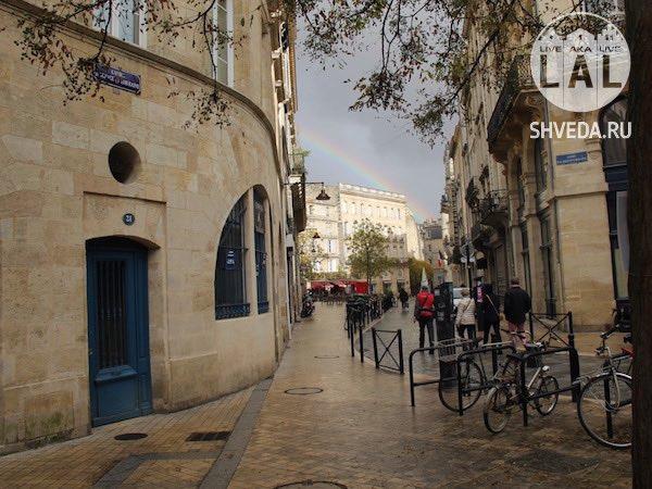 Первый день в Бордо, наша прогулка по центру города