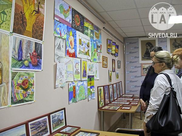 Выставка «Осенняя палитра» в Калининграде