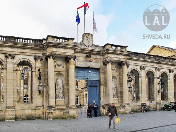 Дворец Роана (Palais Rohan), мэрия Бордо