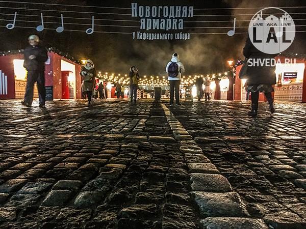 Новогодняя ярмарка в Калининграде на острове Канта