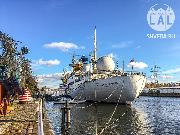 Прогулка по набережной Музея Мирового океана теплым январским днем в Калининграде