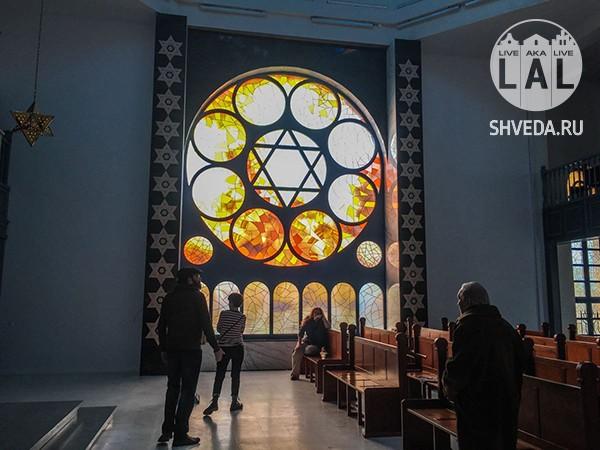 Экскурсия по Калининградской синагоге