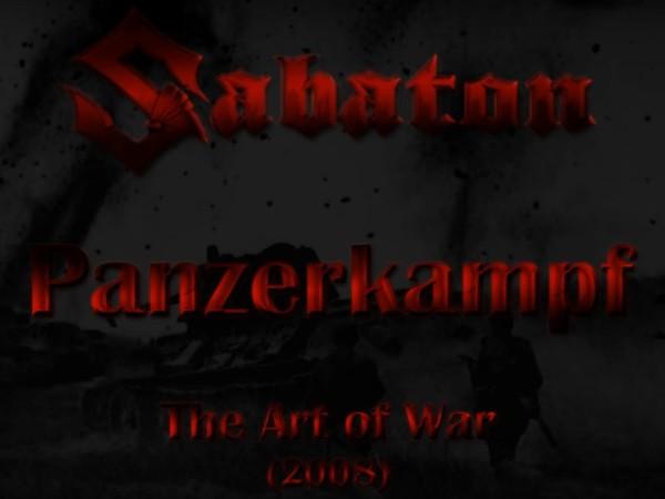 Panzerkampf от Sabaton - текст, авторский перевод песни и видео